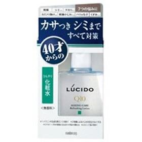 マンダム MANDOM ルシード 薬用トータルケア ひんやり化粧水 110ml 化粧品 コスメ