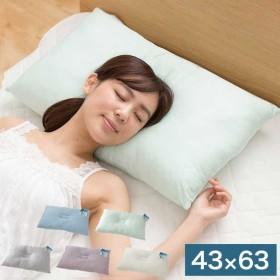 接触冷感 洗える枕 43×63 Q-MAX0.5 PP綿わた 冷却 省エネ エコ ひんやり クール ピロー 寝具 まくら 枕 本体