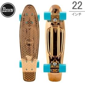 ペニー スケートボード Penny Skateboards スケボー 22インチ Metallic Solid メタリックソリッド PNYCOMP CRUISER スポーツ アウトドア ストリート