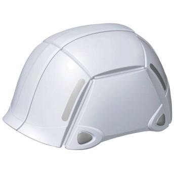 トーヨーセフティ 防災用折りたたみヘルメット BLOOM ホワイト NO.100