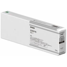 エプソン SC9GY70 純正 インクカートリッジ グレー 700ml