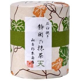 静岡の抹茶 天 30g