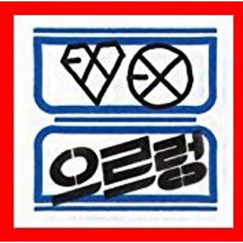 EXO 1集 リパッケージ - XOXO (Kiss Version)(韓国語バージョン) (韓国盤) [Import] [CD] EXO(エクソ)