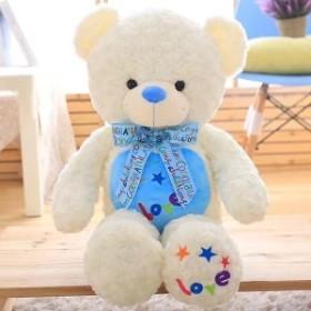 ぬいぐるみ 可愛い熊 動物 大きい 70cm テディベア/大きいクマ/子供/大人気/結婚祝い/バレンタインデープレゼント/イベント/お祝い/プレ
