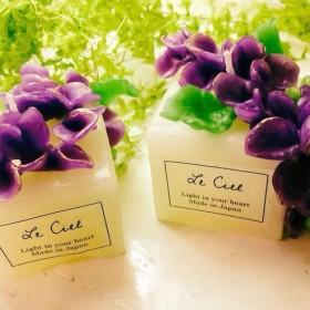 紫のお花のキャンドル