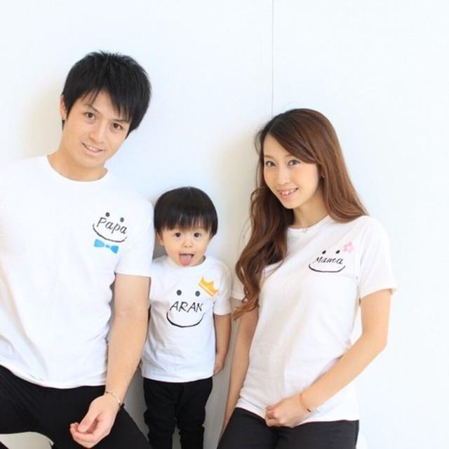 3枚セット にこちゃん 名前入れ Tシャツ 出産祝い マタニティフォト