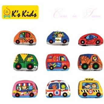 カーズ ・ イン ・ タウン プレイマット おもちゃ 動物 キュート カーズインタウン K's Kids ケ―ズキッズ 車 自動車 ミニカー