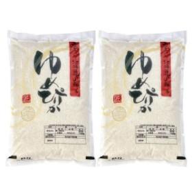 北海道 ブランド米 ゆめぴりか 10kg (代引不可・送料無料)
