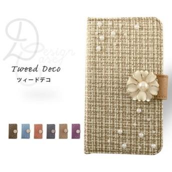上品なパールを添えた女性に人気のデザインで麻(あさ)調素材の手帳型ケース スマホ ケース カバー 携帯 ツィード デコ