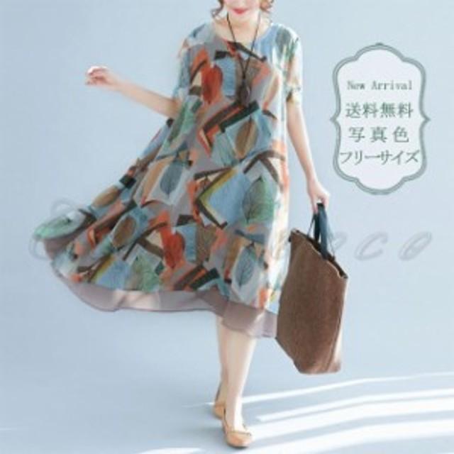 シフォンワンピース レディース プリント 大きいサイズ 半袖 ロング丈 ミモレ丈 ゆったり 体型カバー きれいめ カジ