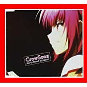 Crow Song [Single] [Maxi] [CD] Girls Dead Monster