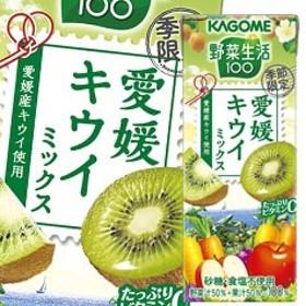 【送料無料】カゴメ 野菜生活100 愛媛キウイミックス195ml×1ケース(全24本)