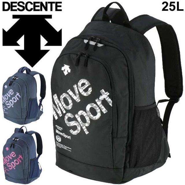 リュックサック バックパック メンズ レディース デサント DESCENTE デイパック 限定カラー 約25L スポーツバッグ/DMANJA42DT