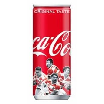 コカコーラ コカ・コーラ 250ml缶 ラグビー選手限定デザイン 炭酸飲料 1ケース 30本入
