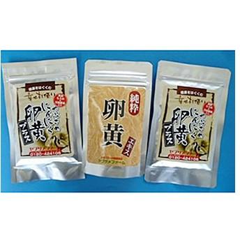 健康食品セット YF-405 ㈲ヤブサメファーム