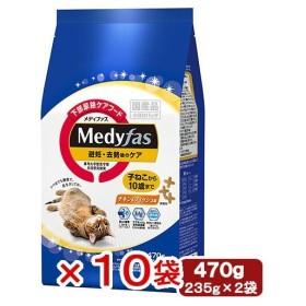 メディファス 避妊・去勢後のケア 子ねこから10歳まで チキン&フィッシュ味 470g(235g×2袋) 10袋入り