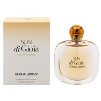 サン ディ ジョイア EDP・SP 50ml ジョルジオ アルマーニ GIORGIO ARMANI 香水 フレグランス