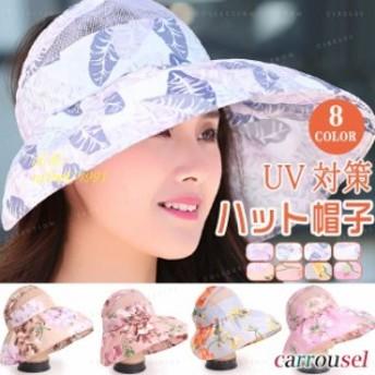 つば広ハット ハット レディース 夏 帽子 折りたたみ帽子 紫外線対策 日焼け みUV