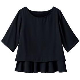 【レディース】 裾フリルブラウス - セシール ■カラー:ブラック ■サイズ:9号,13号,7号,11号