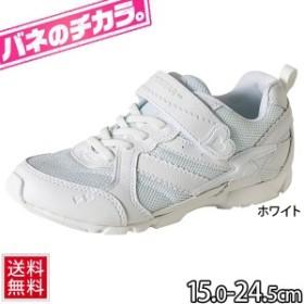 バネのチカラ キッズジュニア シューズ ムーンスター moonstar スーパースター ガールズ 女児 子供靴 15.0-24.5cm 運動靴 通学靴/SS-J753