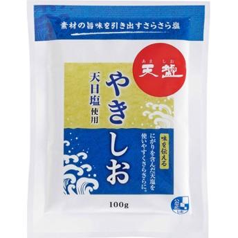 天塩 やきしお 詰替用 (100g)