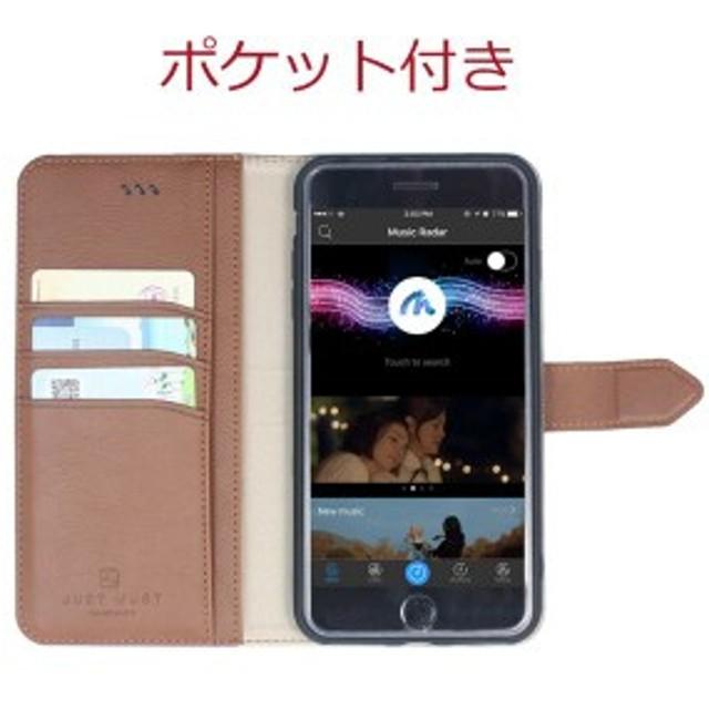 全面保護 iPhone7 Plus ケース 手帳 iPhone7 iPhone8 ケース アイフォン 7 スマホ ケース カバー スマホケース iPhone7 iPhone7 Plus ケ