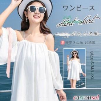レディース ワンピース ビーチスカート ひざ丈 ワンピース 体型カバー 日焼け止め対策 夏旅行お揃い 大人気 ファッション