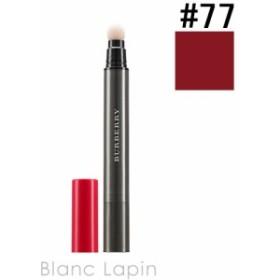 バーバリー BURBERRY リップベルベットクラッシュ #77 Cranberry Red 2.5ml [031061]