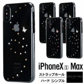 iPhoneXs Max ケース スワロフスキー クリア シンプル 薄型 スリム 透明 ハード カバー Swarovski デザイン シンプル エレガント スマホ