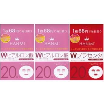 MIGAKI ハンミフェイスマスク「Wヒアルロン酸×2個」「Wプラセンタ×1個」の3個セット