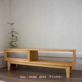 TVボード/BOXロータイプ・ワイド チェッカーガラス・スライド戸