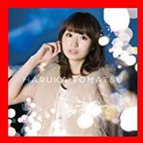 ヒカリギフト(初回生産限定盤)(DVD付) [Single] [CD+DVD] [Limited Edition] [Maxi] [CD] 戸松遥