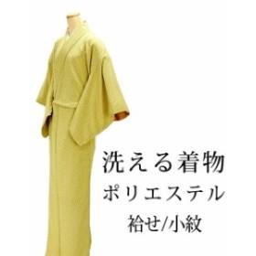 (洗える着物) 新品 洗える着物 ポリエステル小紋 L寸(新品)