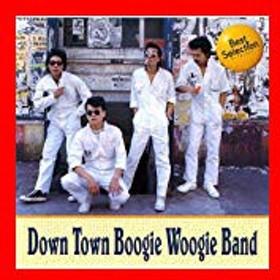 ダウン・タウン・ブギウギ・バンド 12CD-1142 [CD] ダウン・タウン・ブギウギ・バンド
