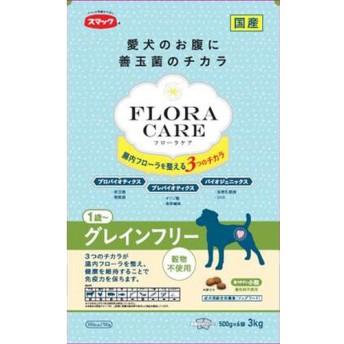 スマック フローラケア グレインフリー (500g6袋入)