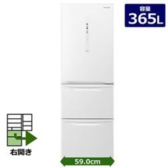 3ドア冷蔵庫[幅スリム][真ん中野菜室](365L)ピュアホワイト ★大型配送対象商品 NR-C37HC-W