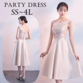 ブライズメイドドレス ノースリーブ パーティードレス 結婚式 二次会 ワンピース ドレス 結婚式 お呼ばれ 結婚式ドレス 20代 30代 40代