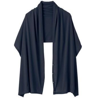 UVカット2WAYショール(吸汗速乾・遮熱) - セシール ■カラー:ダークグレー