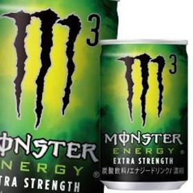 【送料無料】アサヒ モンスターエナジーM3 160ml缶×1ケース(全30本)