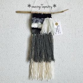 *Ssize タペストリー・weaving(ウィービング)・壁掛け飾り