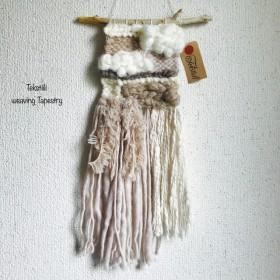 ナチュラルタペストリー・weaving・壁飾り