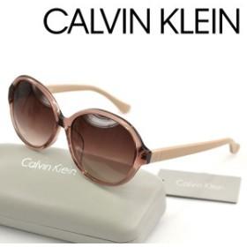 Calvin Klein カルバンクライン サングラス CK4298SA メンズ レディース UVカット ブラウングラデーションレンズ CK-4298SA261【ラッピン
