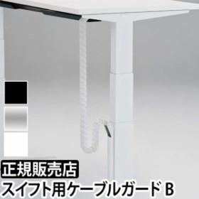 スイフト用ケーブルガード ベアタイプ【メーカー取寄品】