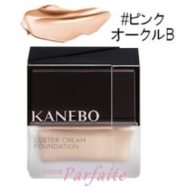 【送料無料】KANEBO ラスタークリームファンデーション #ピンクオークルB 30ml [クリームファンデーション]:【宅急便対応】