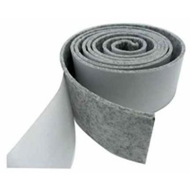 床のキズ防止テープ 自由にカットして使用可 幅5cm 長200cm[TE0075](グレー)