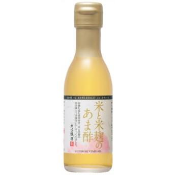 米と米麹のあま酢 (150mL)
