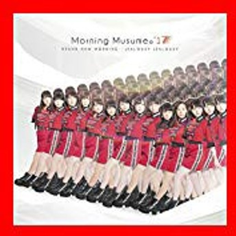 BRAND NEW MORNING/ジェラシー ジェラシー(初回生産限定盤A)(DVD付) [CD] モーニング娘。'17