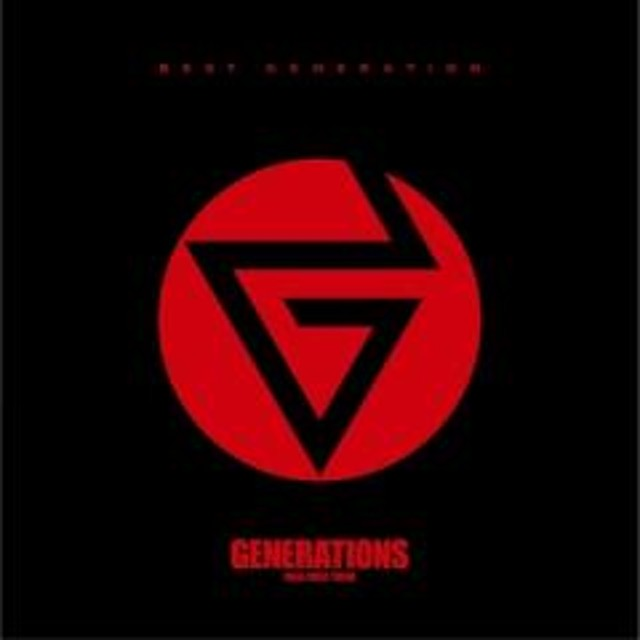 GENERATIONS from EXILE TRIBE / BEST GENERATION (CD)【CD】