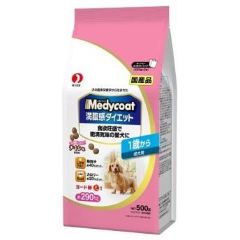 メディコート 満腹感ダイエット 1歳から 成犬用 (500g)