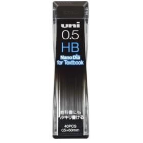 三菱鉛筆(U05212ND-HB)ユニ ナノダイヤ 教科書対応芯 HB(筆記具)(シャープペン)(シャープ替芯)